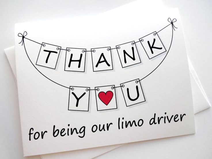 Wedding Thank You Card THANK YOU for being our limo by lilcubby