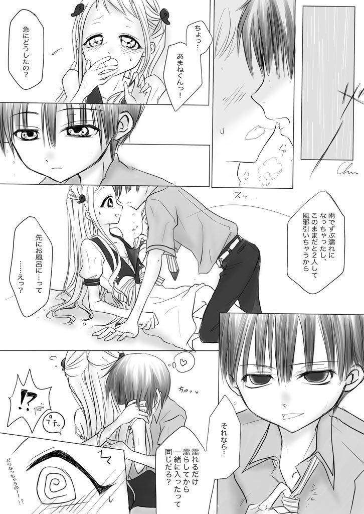 ちゅん on twitter cute anime boy kawaii anime body reference drawing