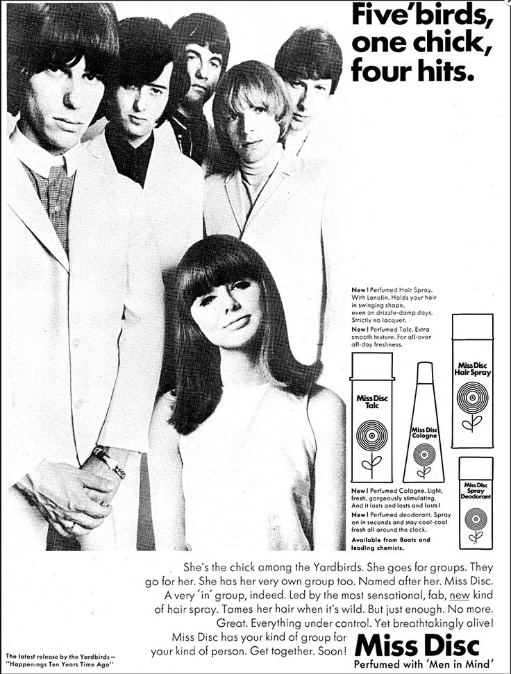 """Just what every girl wants for Christmas: Miss Disc products.  I'd like the entire collection in MY Christmas stocking, please: hair spray, deodorant, and talcum powder. What? No feminine hygiene product for this """"chick among The Yardbirds""""? I'm sure the little miss was absolutely irresistible to (L to R) Jeff Beck, Jimmy Page, Jim McCarty, Keith Relf, and Chris Dreja - the boys of the legendary British rock band. This ad from 1966 just blows my mind: misogynistic marketing to the max!"""