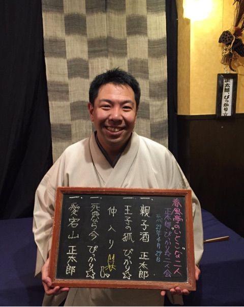 昼は日本橋の「食堂ピッコロ」さんへ。ぴっかり☆さんとの二人会だ。今回で6回目となる。ぴっかり☆さんは主演した映画が公開になる。「耳かきランデブー」という作品…
