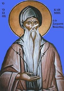 MYSTAGOGY: Saint Clement the Stylite of Mount Sagmata (+1111)
