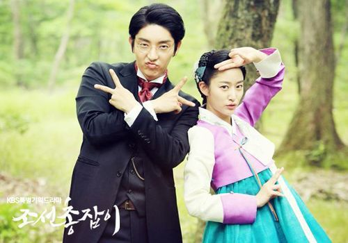 Tiếp tục rộ lên tin đồn Lee Jun Ki hẹn hò bạn diễn Jeon Hye Bin