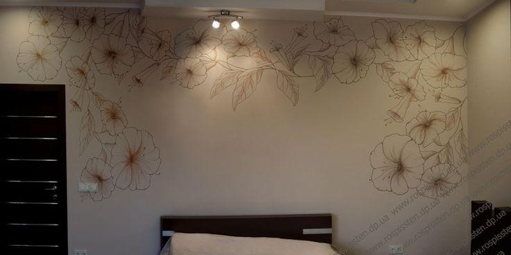 Роспись стен, художественная роспись, рисунки на стенах, картины на стенах - Днепропетровск - Роспись спальни