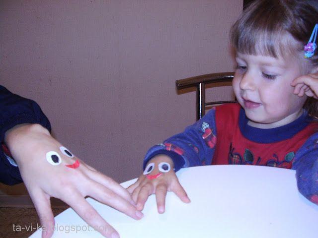 Пальчиковые игры и игрушки для детей 0-2 года :: Это интересно!