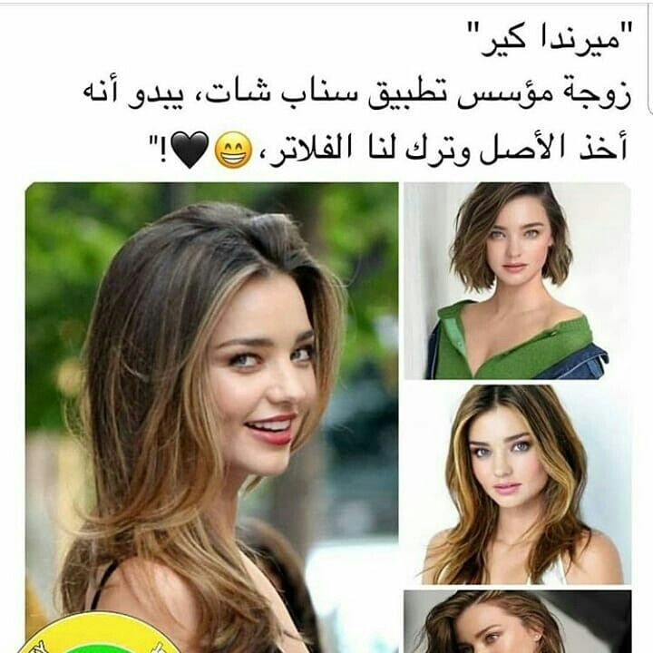 Pin By Hala Sh Yassin On حياه Cute Girl Face Funny Arabic Quotes Arabic Quotes
