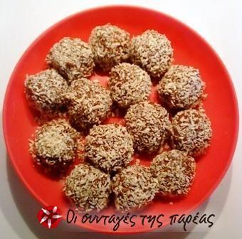 Chokladbollar (σουηδικά σοκολατένια μπαλάκια) #sintagespareas