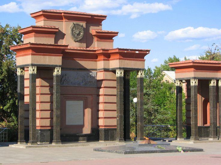 Мемориал Борцам Революции