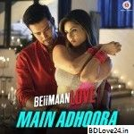 Main Adhoora Tere Bager Mp3 Songs Download In High Quality, Main Adhoora Tere Bager Mp3 Songs Download 320kbps Quality, Main Adhoora Tere Bager Mp3 Songs Download, Main Adhoora Tere Bager All Mp3 Songs Download, Main Adhoora Tere Bager Full Album Songs Download,Main Adhoora Tere Bager djmaza,Main Adhoora Tere Bager Webmusic,Main Adhoora Tere Bager songspk,Main Adhoora Tere Bager wapking,Main Adhoora Tere Bager waploft,Main Adhoora Tere Bager pagalworld
