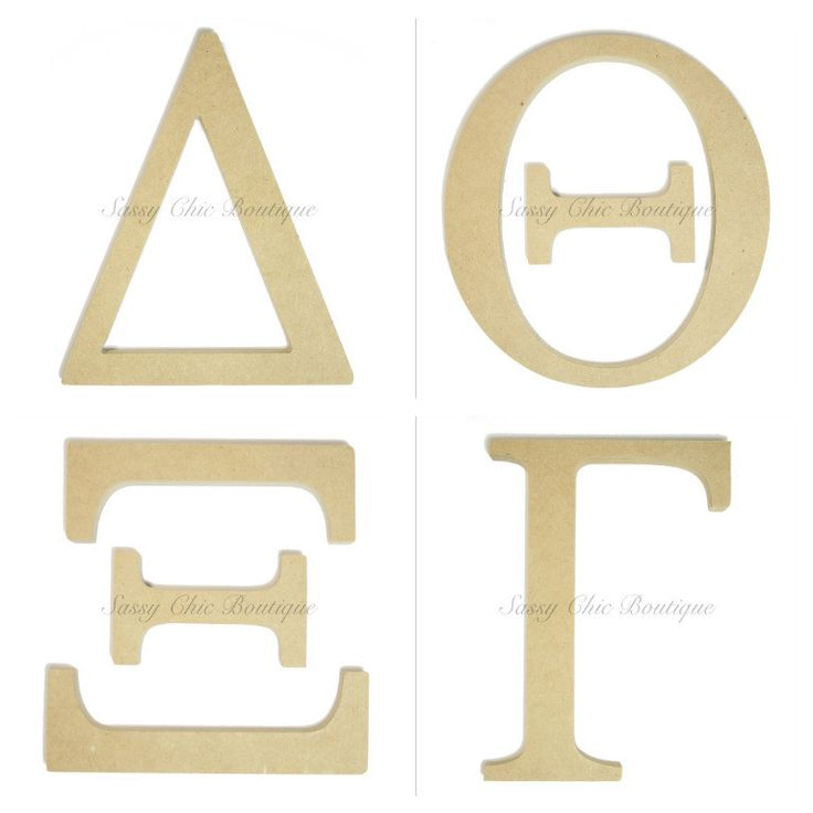 683 beste afbeeldingen van teacher gifts boudoir for 36 inch wooden letters