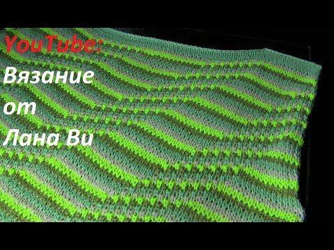 Вязание спицами: описание топа - 2 МК. Летний топ спицами и оригинальный узор со спущенными петлями - YouTube