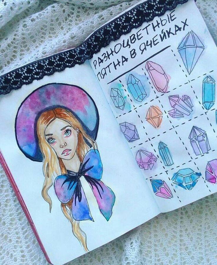 звезды идеи для разворотов в личном дневнике картинки челюстей основной массе