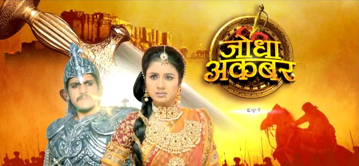 "Love Triangle To Spice Up In Zee TV's ""Jodha Akbar"""