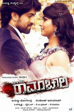 Mr. And Mrs. Ramachari (2016) Hindi Dubbed Download 480p HDRip 500MB - http://djdunia24.com/mr-and-mrs-ramachari-2016-hindi-dubbed-download-480p-hdrip-500mb/