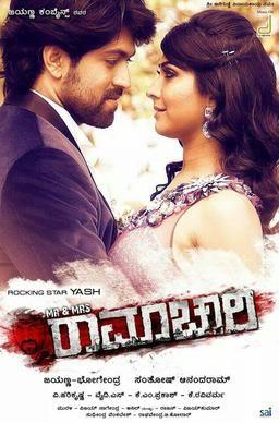 Mr. And Mrs. Ramachari (2016) Hindi Dubbed Download 480p HDRip 500MB - http://djdunia24.com/mr-and-mrs-ramachari-2016-hindi-dubbed-download-480p-hdrip-500mb/