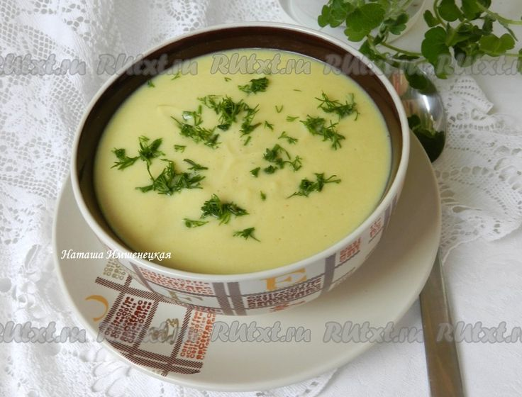 Суп пюре из кабачков калорийность