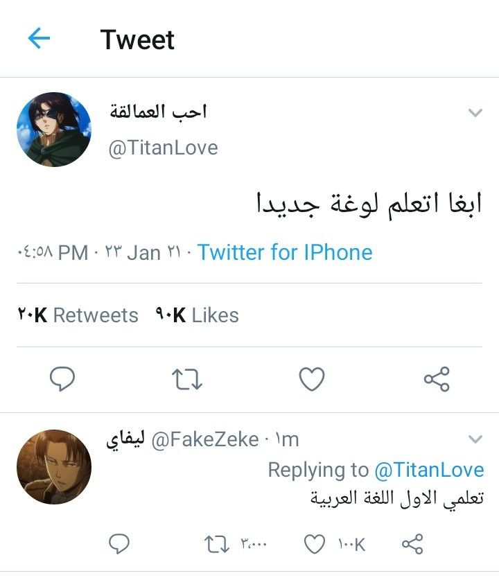 Pin By 𝑘𝑎𝑧𝑢𝑚𝑖 𝑐ℎ𝑎𝑛 𓄹 On نكت انمي In 2021 Really Funny Memes Fun Quotes Funny Funny Quotes