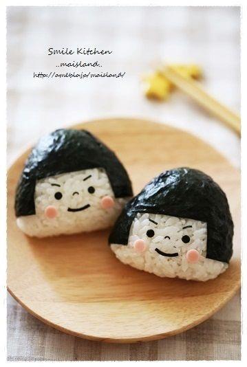 Japanese onigiri rice balls
