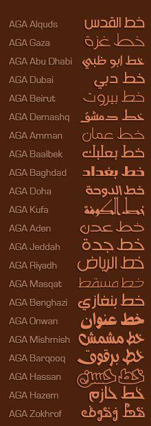 arab fonts