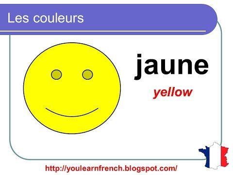 French lesson 2 - Colors in French Colours Vocabulary - Les couleurs - Colores en francés - YouTube