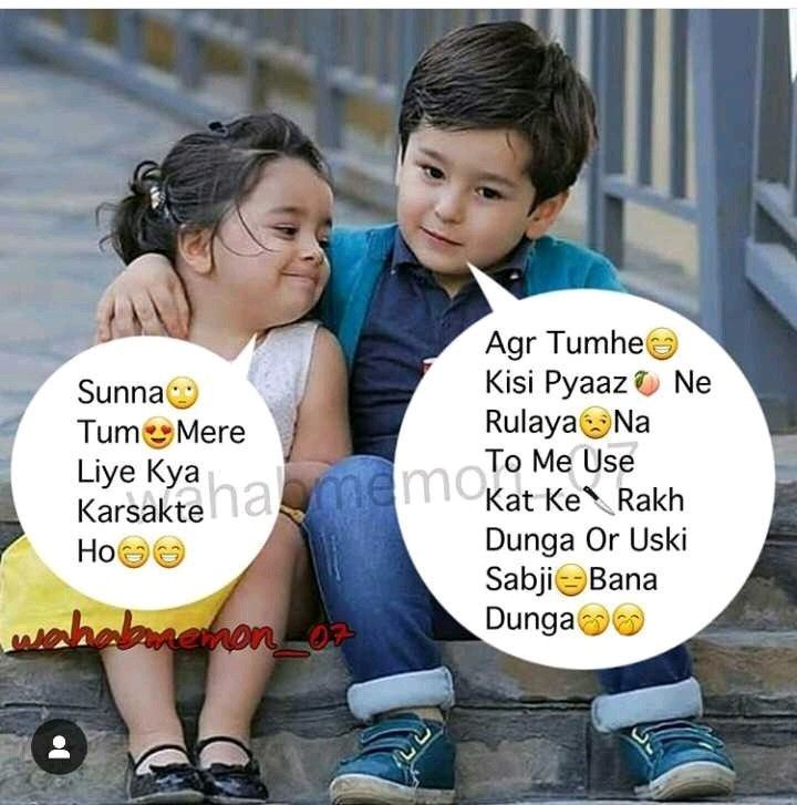 Rafiqpathan In 2020 Cute Funny Quotes Cute Baby Quotes Baby Love Quotes