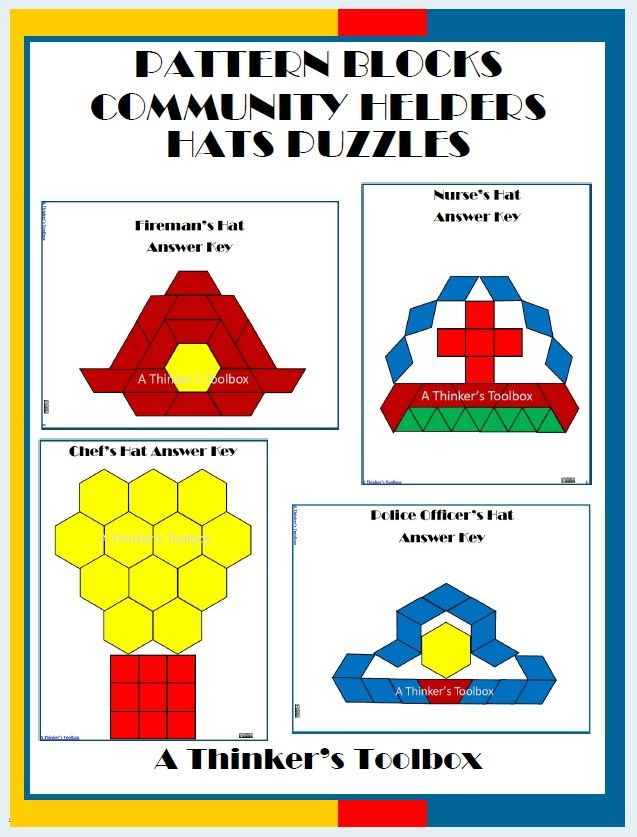 Pattern Blocks Community Helpers Hats Puzzles by A Thinker's Toolbox. Included are 4 Community Helpers Hats Puzzles; a Fireman's Hat, Nurse's Hat, Chef's Hat, and a Police Officer's Hat.