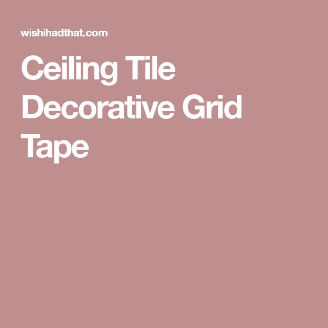 Ceiling Tile Decorative Grid Tape