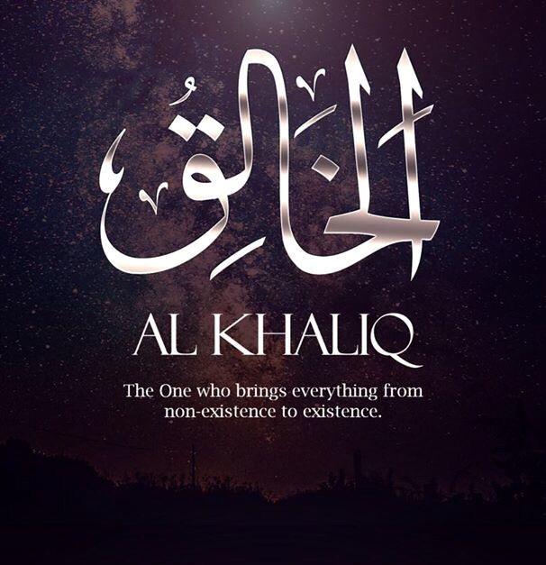 Names Of Allah ❤️ الخالق