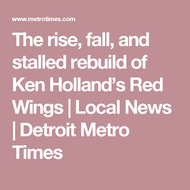 The rise, fall, and stalled rebuild of Ken Holland's Red Wings | Local News | Detroit Metro Times