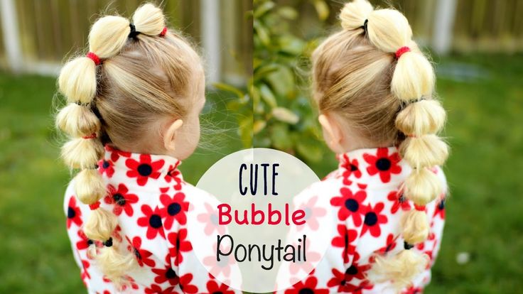 Easy Ponytail Hairstyle | Cute Hairstyles for little girls