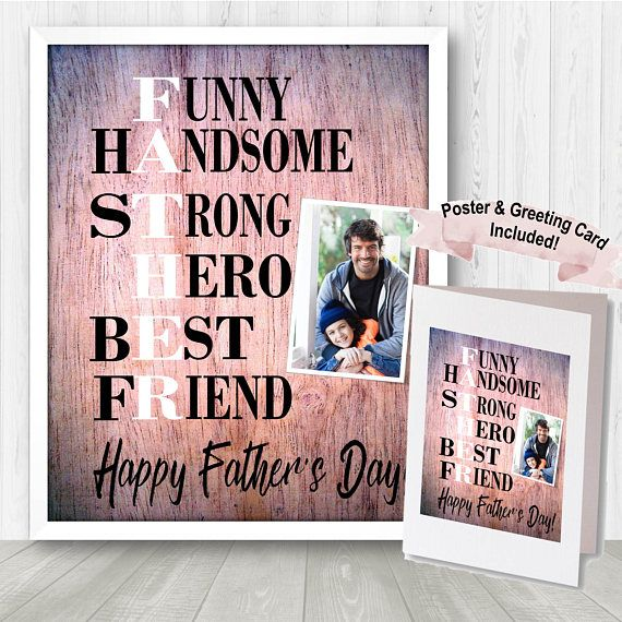 Fathers Day Prints, Dad Printable, Fathersday Prints, Wall Art Dad, Dad Wall Art,Gift From Daughter,Good Gifts For Dad,Ideas For Fathers Day