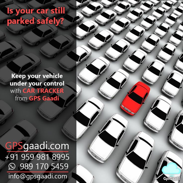 Latest Technology GPS Tracking Devices for Cars in Delhi NCR, Install GPS Vehicle Tracking System for tracking your Car Location, call @ 8030636135 or visit at http://gpsgaadi.com/index.php/gps-tracker-for-car