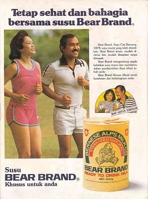 bear brand jadul =)