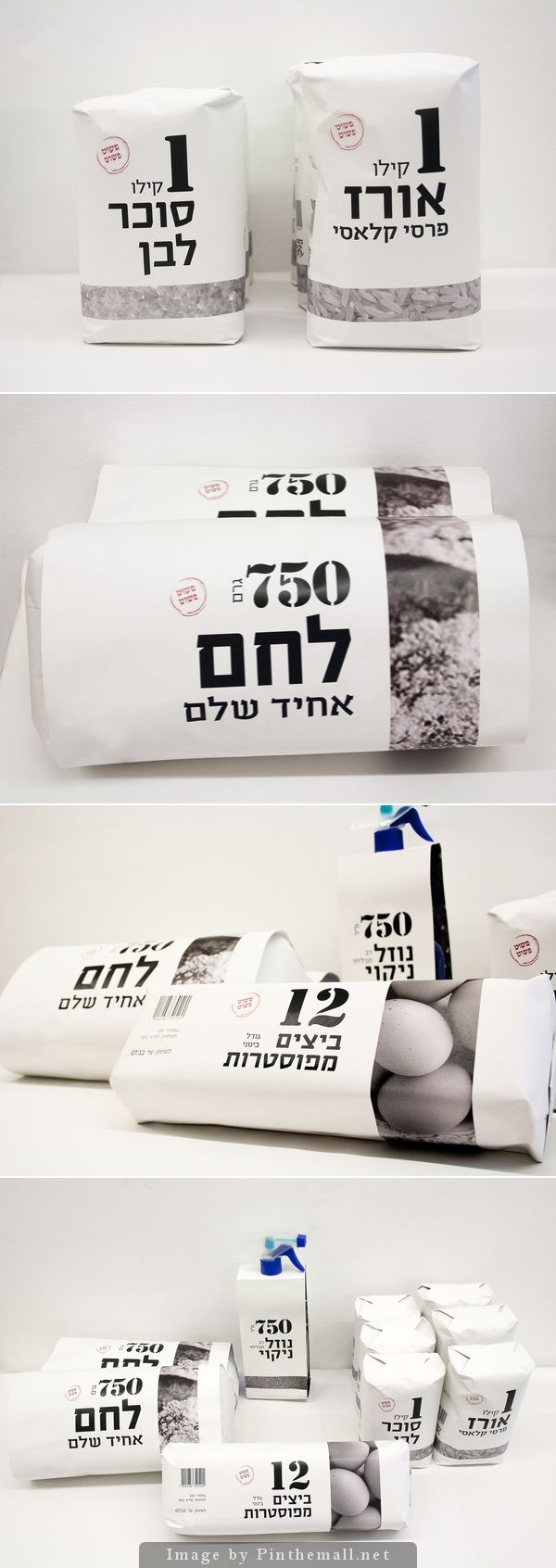 Simplicity in food packaging design, yes PD