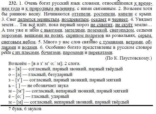i казахстан гдз