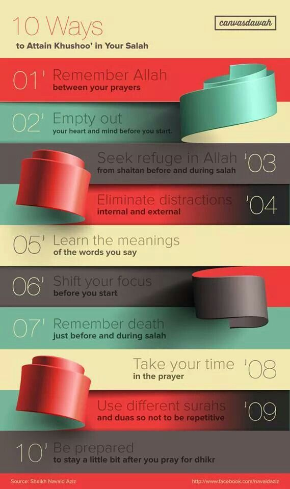 Tips on how to focus during salah, prayer.
