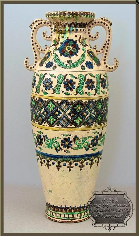 Vase ( ceramic), Ukraine