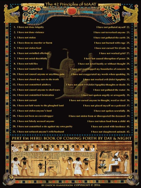 42 Laws Of Maat Etsy In 2021 Maat Ancient Egyptian Gods Kemetic Spirituality