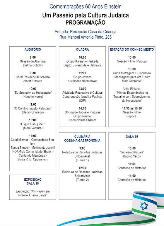 """Evento aproxima cultura judaica da população de São Paulo. Uma das apresentações será feita por uma amiga de Anne Frank. Em comemoração aos 60 anos da Sociedade Beneficente Israelita Brasileira Albert Einstein, o PECP (Programa Einstein na Comunidade de Paraisópolis) organiza evento gratuito """"Comemorações 60 anos Einstein – Passeio pela Cultura Judaica"""". O encontro tem…"""