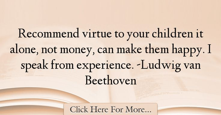 Ludwig van Beethoven Quotes About Money - 47570