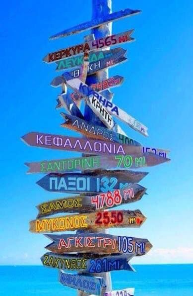 The way to #Greece