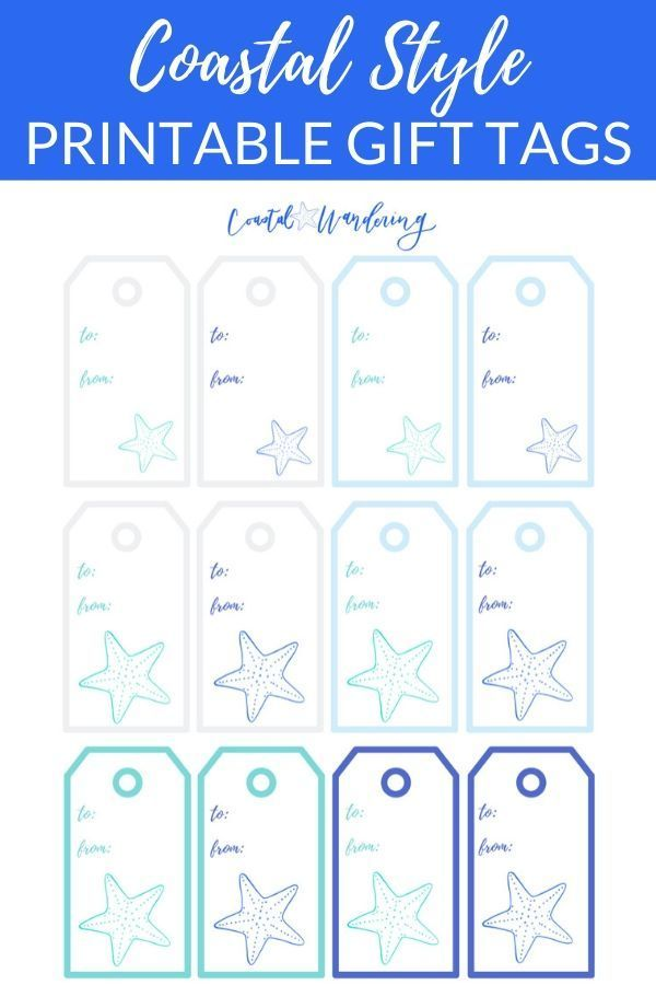 These Free Printable Gift Tags Are The Perfect Addition To Beach Themed And Nautical Gifts Or As A Gift Tags Printable Free Printable Gift Tags Seashell Gift