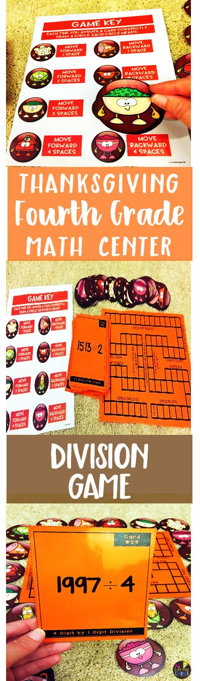 This 4th grade Thanksgiving math center is perfect for the month of November! Fourth grade students will enjoy this Thanksgiving game that helps them practice division with remainders and is perfect for fourth graders! It's perfect for celebrating the month of November and the fall season. Great math game and activity for fourth graders!