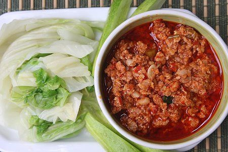 Paleo Thai Curry Pork Lettuce Wraps (Nam Prik Ong)