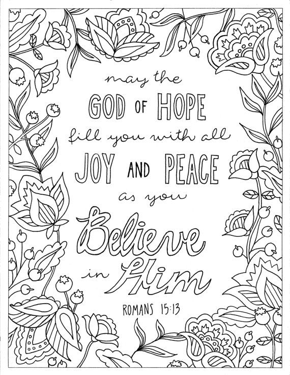 God Of Hope Coloring Page Floral Bible Verse By SunshineSkyDesigns Adult PagesPrintable