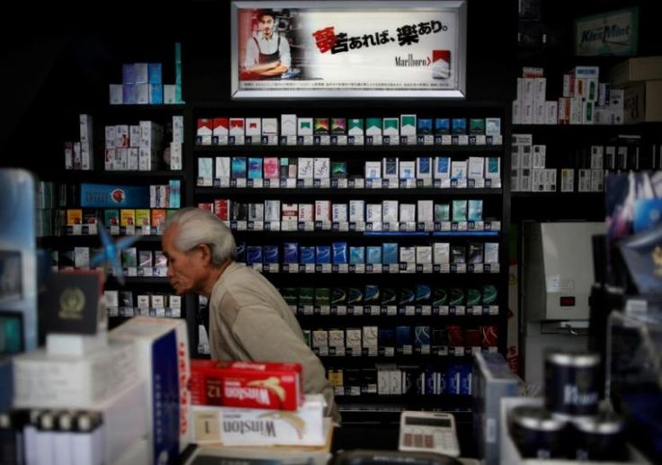 (adsbygoogle = window.adsbygoogle || []).push();    TOKYO (Reuters) – Japan's health ministry is likely to drastically water down a proposal restricting smoking in restaurants, media said on Friday, a move that risks Tokyo becoming one of the unhealthiest hosts of the Olympic G...