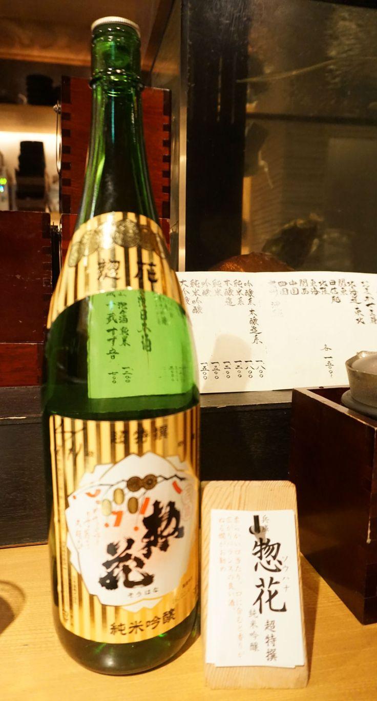日本酒好き必見! お酒に囲まれながらカウンターでしっぽり♡   WINE WHAT online