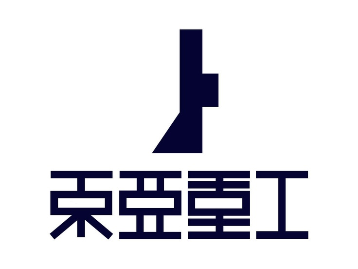 東亜重工ロゴ