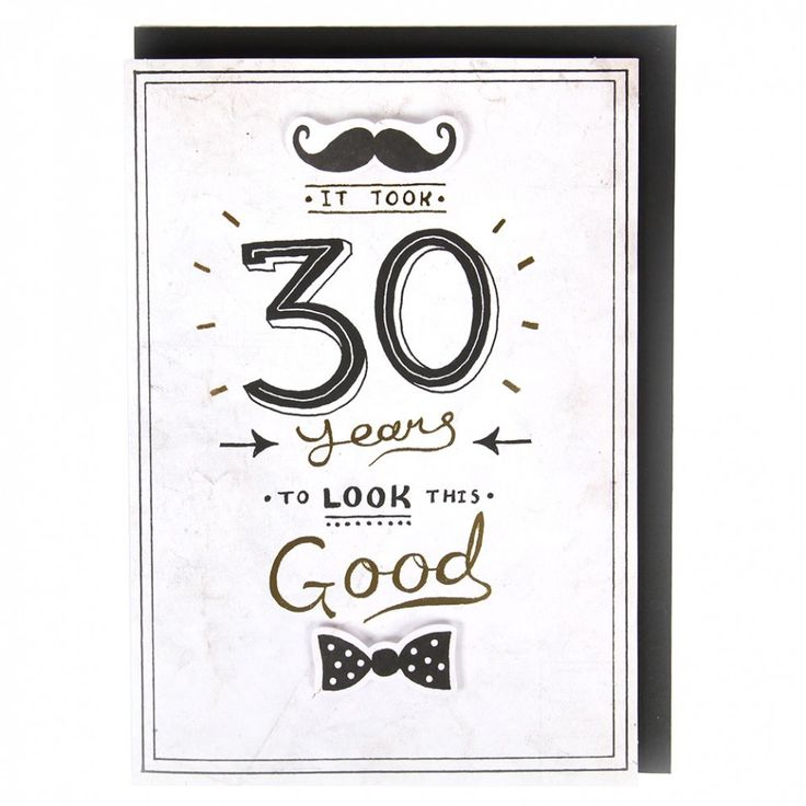 30 years to look this good 30th birthday card