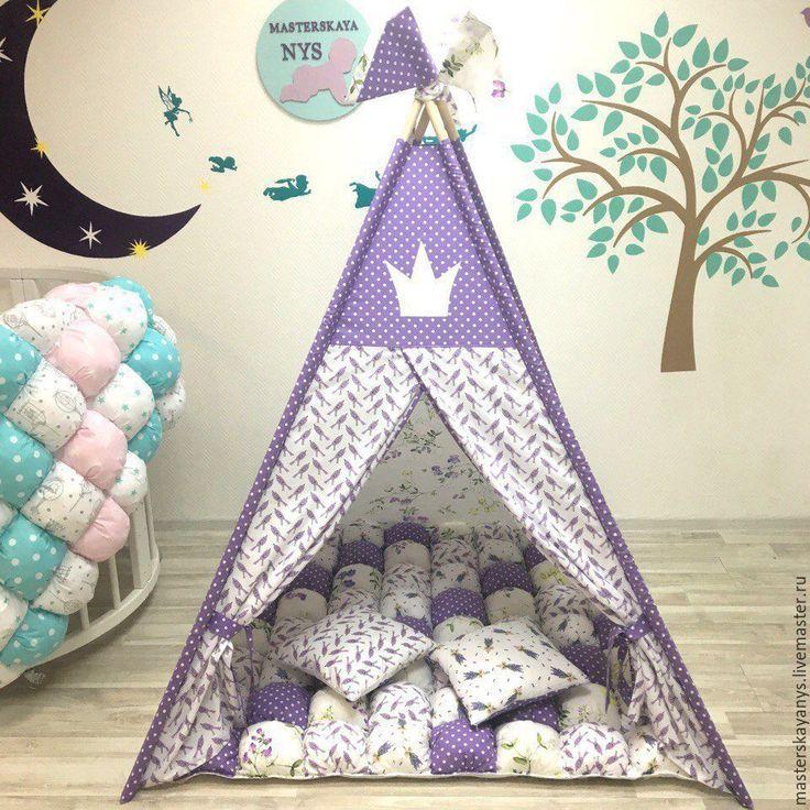 Купить Фиолетовый вигвам с короной для детей. Шалаш, палатка, домик. - сиреневый, вигвам, вигвам для детей
