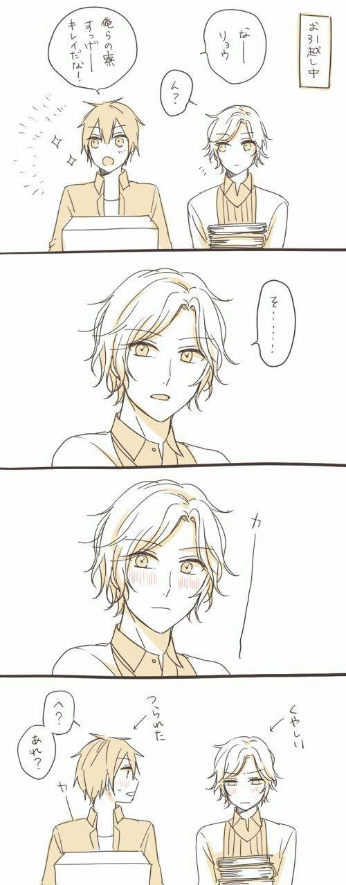 Ken , Ryo